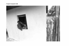2005PinoBertelliAMAZONIA_Pagina_119