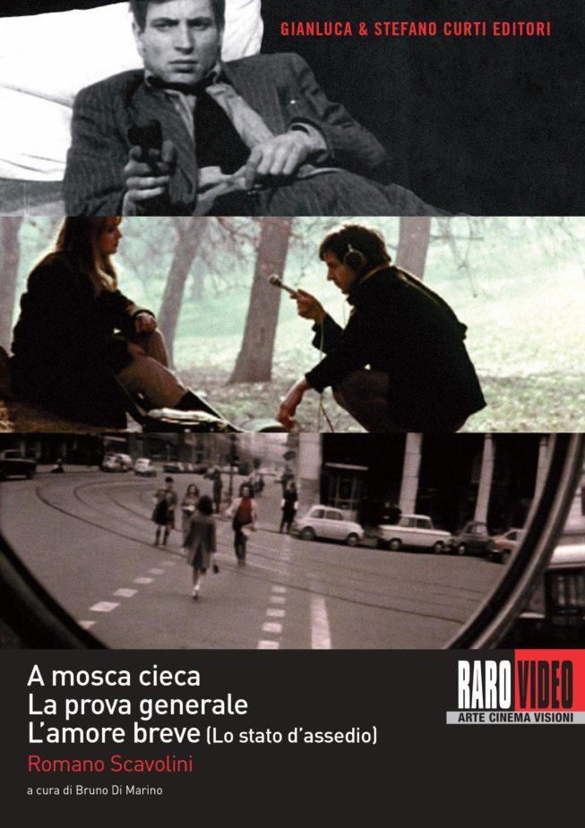 A mosca cieca (1966) di Romano Scavolini