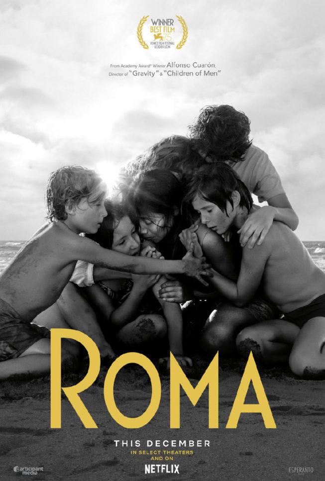 Roma (2018), di Alfonso Cuarón